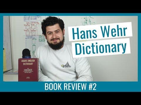Arabic Resource Reviews #2    Hans Wehr Dictionary    Arabic Books