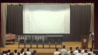 天主教南華中學 - 2015至2016年度開學禮 20