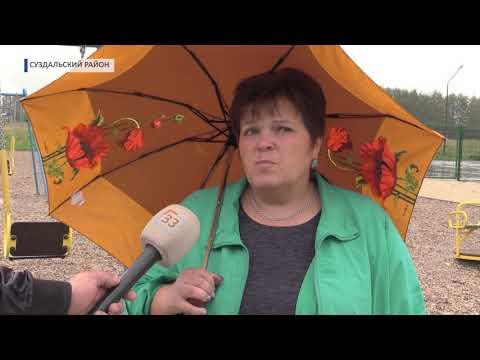 Штраф за детские площадки в Лакинске (2019 07 17)