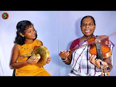 Santali Traditional(Dansai Serenj) Song | Godombudhi Dumni Soren With Digeer Soren
