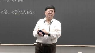 代ゼミ<ミニ体験講座>高3生対象「読解」英語 富田一彦講師