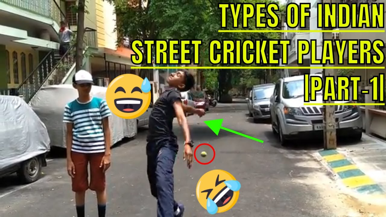TYPES OF INDIAN STREET CRICKET PLAYERS | Time Pass | PART-1 |