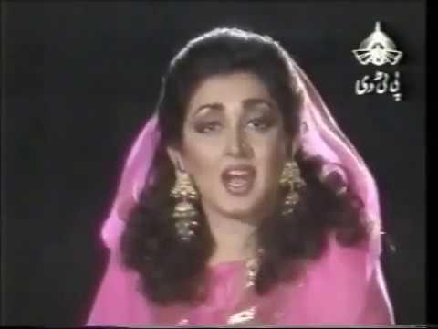 Chandni Raatein , Noor Jahan Live , Aroosa Naaz Shah