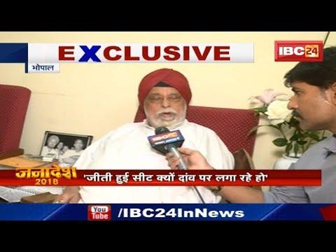 IBC24 Exclusive: Sartaj Singh से IBC24 की खास बातचीत, टिकट कटने पर बोले Sartaj Singh