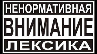 История о том, как я утопил 'немца' у Шереметьево. Полная версия!