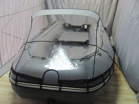 Прозрачный носовой тент для лодки ПВХ