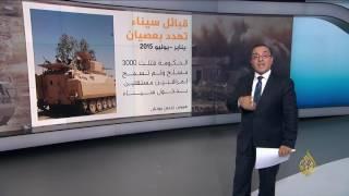 تقارير حقوقية تدين تصفية الأمن شبابا من سيناء