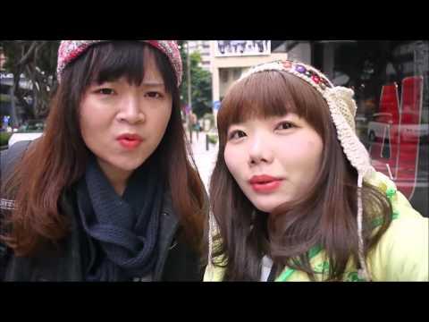 Winter Trip to Macau