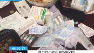 На Черкащині правоохоронці вилучили наркотиків на 200 тисяч гривень