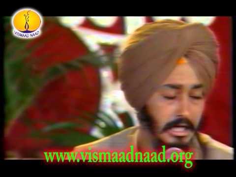 Bhai Baldeep Singh : Raag Bilawal - Adutti Gurmat Sangeet Samellan 1991