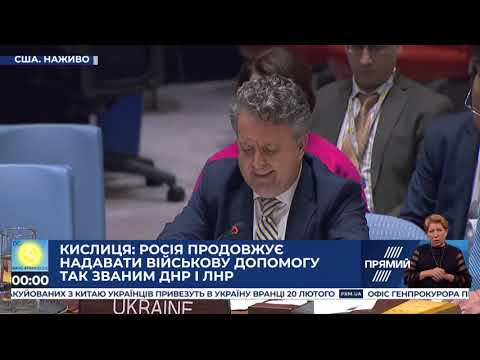 Виступ представника України