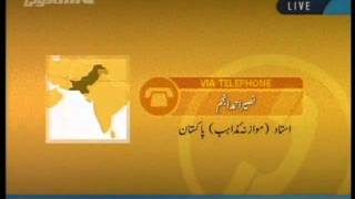 The true concept of Khilafat-persented by khalid Qadiani.flv