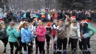 Новогодняя танцевальная битва в Горловке.