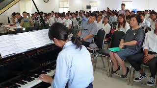 Now Thank We All Our God (arr Johann Kim/ pno Sosunny at CPTI, Cambodia)