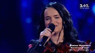 Olena Lutsenko 'Kolyskova zori' – Blind Audition – The Voice of Ukraine – season 8