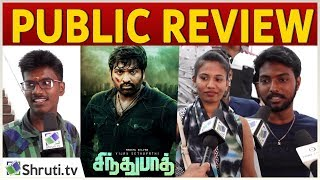 Sindhubaadh Public Review | Vijay Sethupathi | Anjali | Sindhubaadh Movie Review