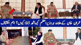 Imran K Samnay Army Chief Nay Danda Kyun Na Pakra? GHQ Welcome Imran Khan I Peoplive
