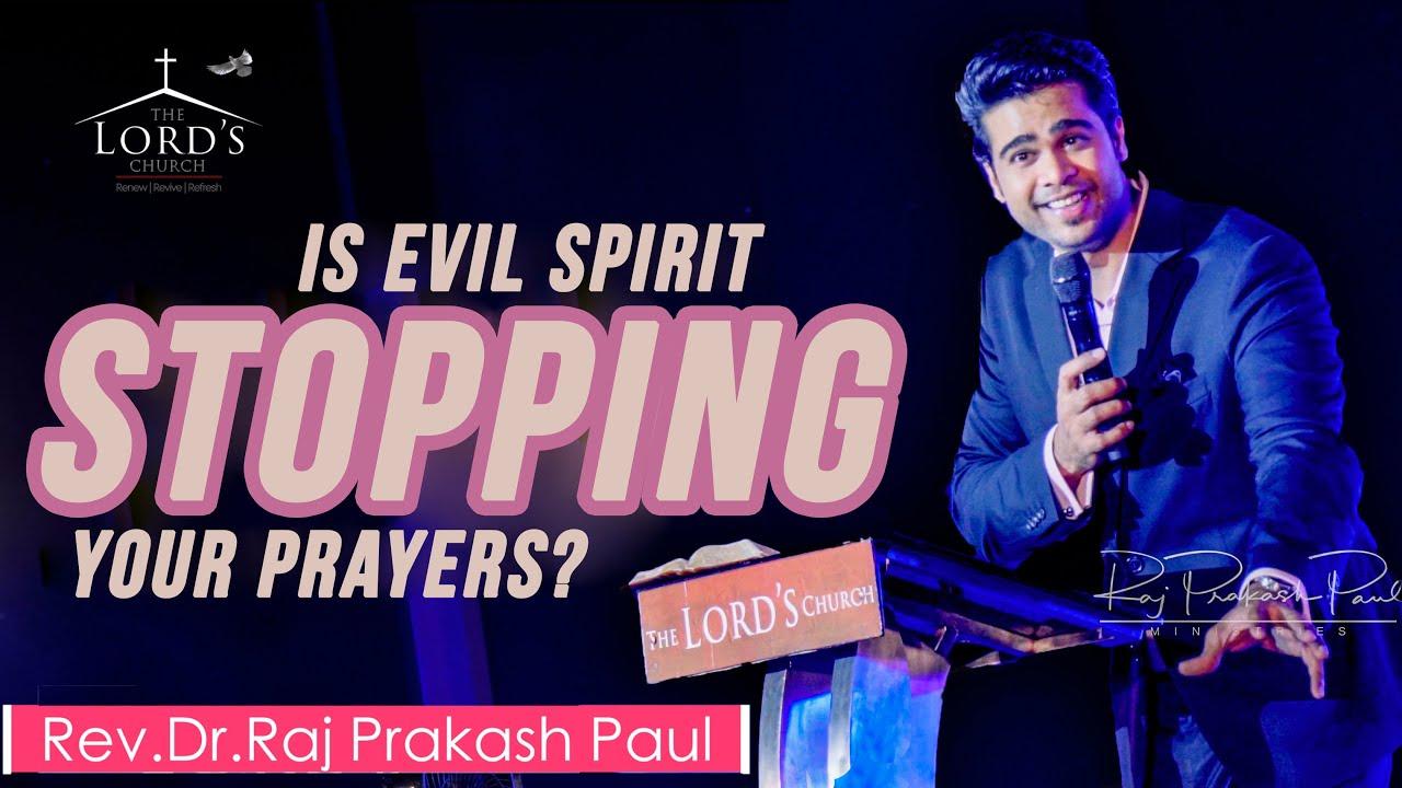 మీ ప్రార్ధనలు మూడు ఆకాశాలు దాటి వెలగల్గుతున్నాయా?| Raj Prakash Paul  | Telugu Christian Full Message
