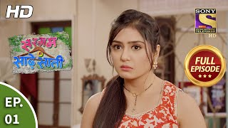 Sargam Ki Sadhe Satii - Ep 1 - Full Episode - 22nd February, 2021