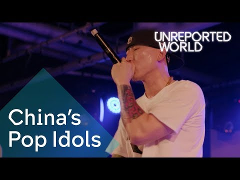 China's underground music scene | Unreported World