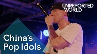 China's underground music scene | Unreported World