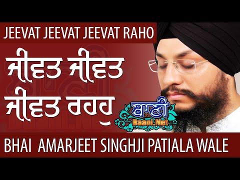 Jeevat-Jeevat-Jeevat-Raho-Bhai-Amarjeet-Singhji-Patiala-Wale-Tilak-Nagar