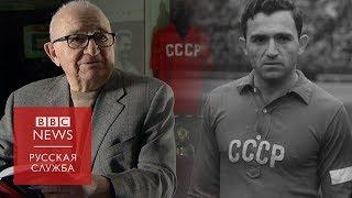 Травма Пеле и рыбалка Яшина. Никита Симонян вспоминает ЧМ-1958