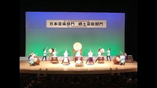 2020.11.01 京都府高等学校総合文化祭『伏水の香』