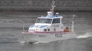 【神奈川県警】水上警察署 警備艇 神6 みうら