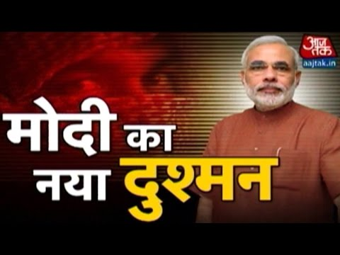 Vardaat: Narendra Modi's New Enemy?