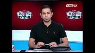 كورة كل يوم | كريم حسن شحاتة: متعب مينفعش يرجع على الدكة
