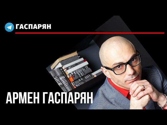 Киевские песни, узбекские обиды, молдавская непонятливость и тропы Саакашвили
