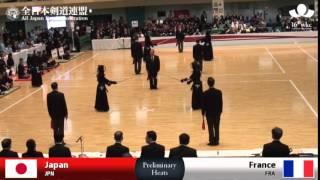 (JPN)Japan (8)5 - 0(0) France(FRA) - 16th World Kendo Championships - Women's Team