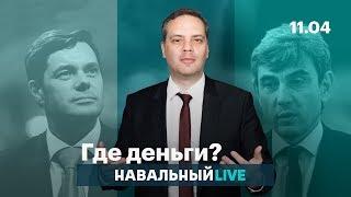 Налоги, Галицкий, ритейл, Чубайс