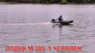 Ходові випробування моторних човнів ''Лоцман'' ТОВ ''Ковчег'' р. Уфа