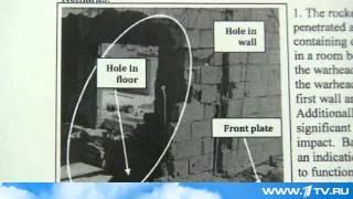 В контейнерах, изъятых год назад международными экспертами в Сирии, находился отравляющий газ зарин