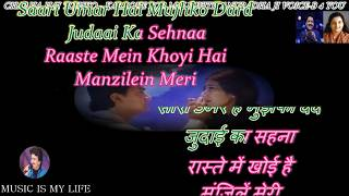 Chaaha Hai Tujhko Karaoke With Female Voice With Scrolling Lyrics Eng.& हिंदी