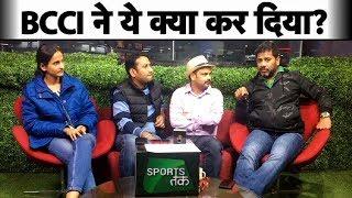 Aaj Ka Agenda: भारत-पाक विश्व कप मुकाबले पर BCCI ने कराई छीछालेदर | Sports Tak
