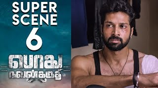 Podhu Nalan Karudhi - Super Scene 6 | Santhosh Prathap | Adith Arun | Karunakaran