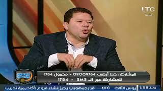 رضا عبد العال يسخر من شادي محمد ..