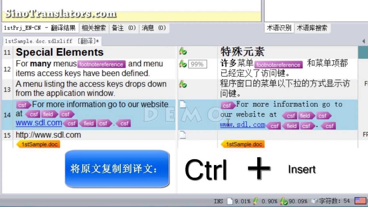 trados 2009 free download