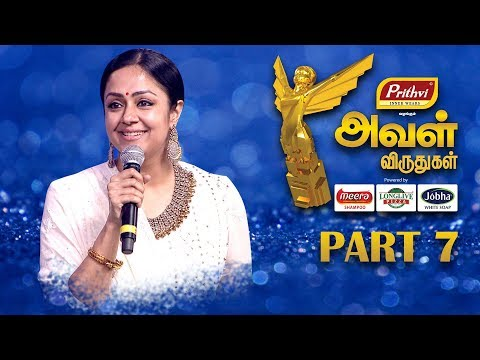 Aval Awards 2018 | Part 7