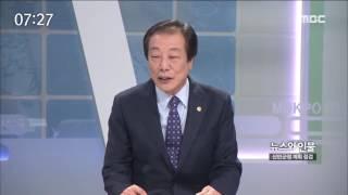 [목포MBC]뉴스와인물-1/6]고길호 신안군수