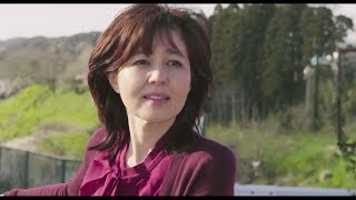黒木瞳が監督としてメガホンをとるショートフィルム『わかれうた』予告...