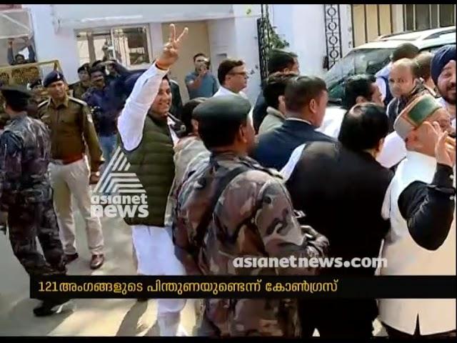 Congress will form government in Madhya Pradesh