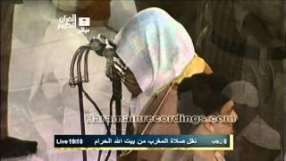 {HD} *EMOTIONAL* Makkah Maghrib 29th May 2012