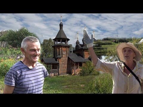 Russian Countryside -