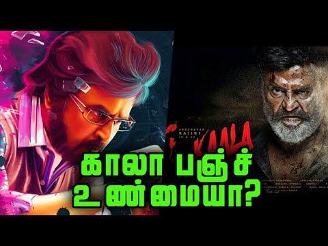 Kaala Karikalan Punch Dialogue Out | Thalaivar Uses His Own Movie Dialogues In Kaala