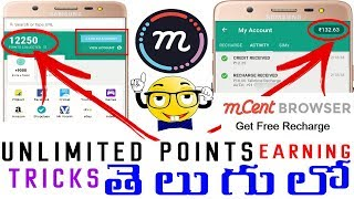 How to Earn Unlimited Recharge Points in mCent Browser Tricks Telugu