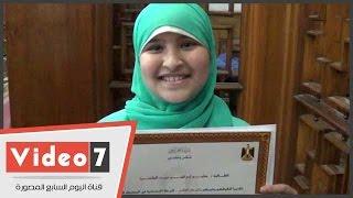 الفائزة بالمركز الثانى فى مسابقة القرآن الكريم بالقاهرة: أمى سبب حفظى